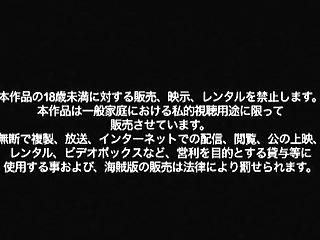 Best Japanese Hoe Yuka Minase In Horny Mummies Jav Movie